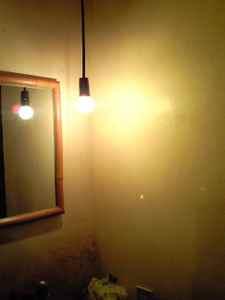 Light2_2