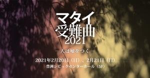 Ogimage_20210205221201