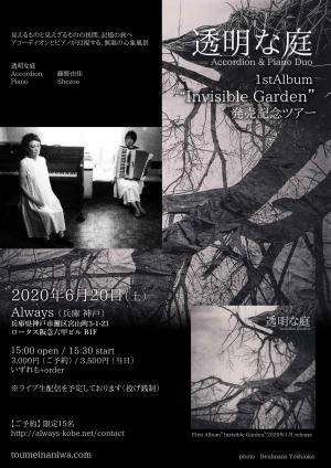 Photo_20200605203901